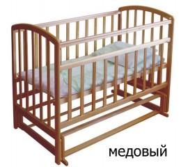 ФЕЯ 310