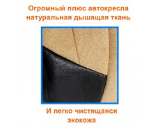 MARTIN NOIR VEGAS (9-36 кг)