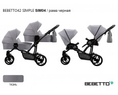 BEBETTO 42 SIMPLE 2 в 1