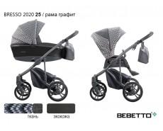 BEBETTO BRESSO 2020 2 в 1 ЭКОКОЖА+ТКАНЬ