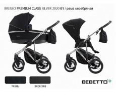 BEBETTO BRESSO PREMIUM CLASS SILVER 2020 3 в 1 ЭКОКОЖА+ТКАНЬ