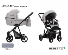 BEBETTO NITELLO 2 в 1