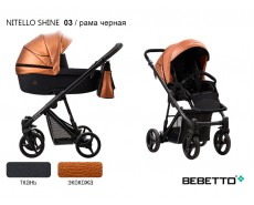 BEBETTO NITELLO SHINE 3 в 1 (ЭКОКОЖА+ТКАНЬ)
