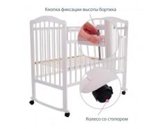 PITUSO NOLI ЖИРАФИК КОЛЕСО/КАЧАЛКА