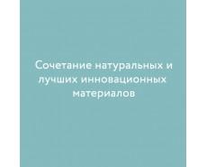 ПЛИТЕКС ECOLAT В ТРАНСФОРМЕР 50*60
