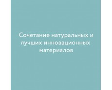 ПЛИТЕКС ECOLUX В ТРАНСФОРМЕР 50*60