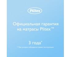 ПЛИТЕКС ЮНИОР TWIN 120*60