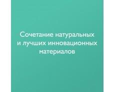 ПЛИТЕКС КОМФОРТ ЭЛИТ 120*60
